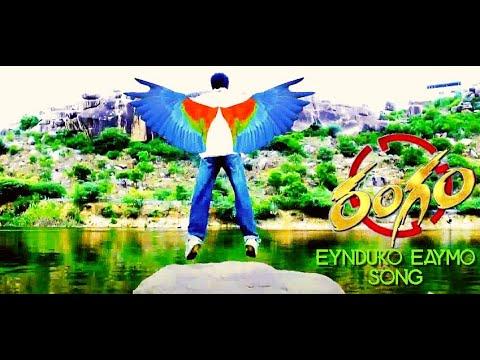 Enduko emo rangam song (by vinod shankar)