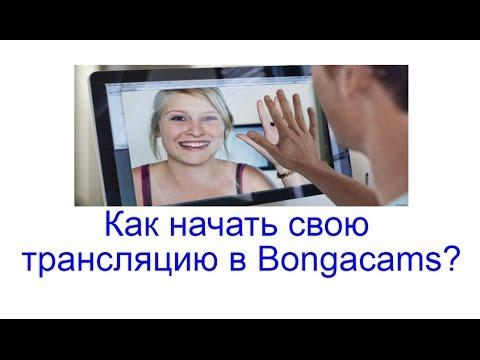 Партнерка BongaCams