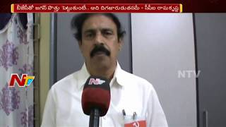 AP CPI Secretary Ramakrishna Punch to YS Jagan over his Comments on BJP-YSRCP Alliance