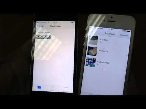 Отличее хорошей китайскогй подделки iPhone 5s (android) с оригинальным iPhone 5s