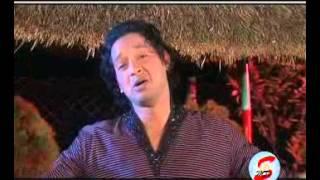 Akash Choa Valobasa Dilam 3