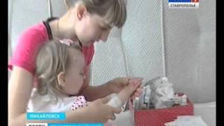 Девочка с болезнью