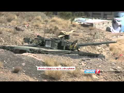 Yemen plunges deeper into chaos