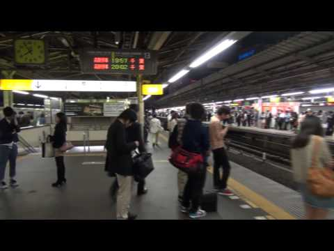 Entering Shinjuku Station and Getting to Yamanote Line
