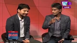 Maayima TV1 20th April 2019