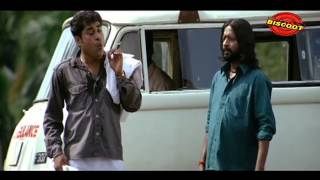 Sound Thoma - Annan Thampi Malayalam Movie Comedy Scene Lakshmi Raj