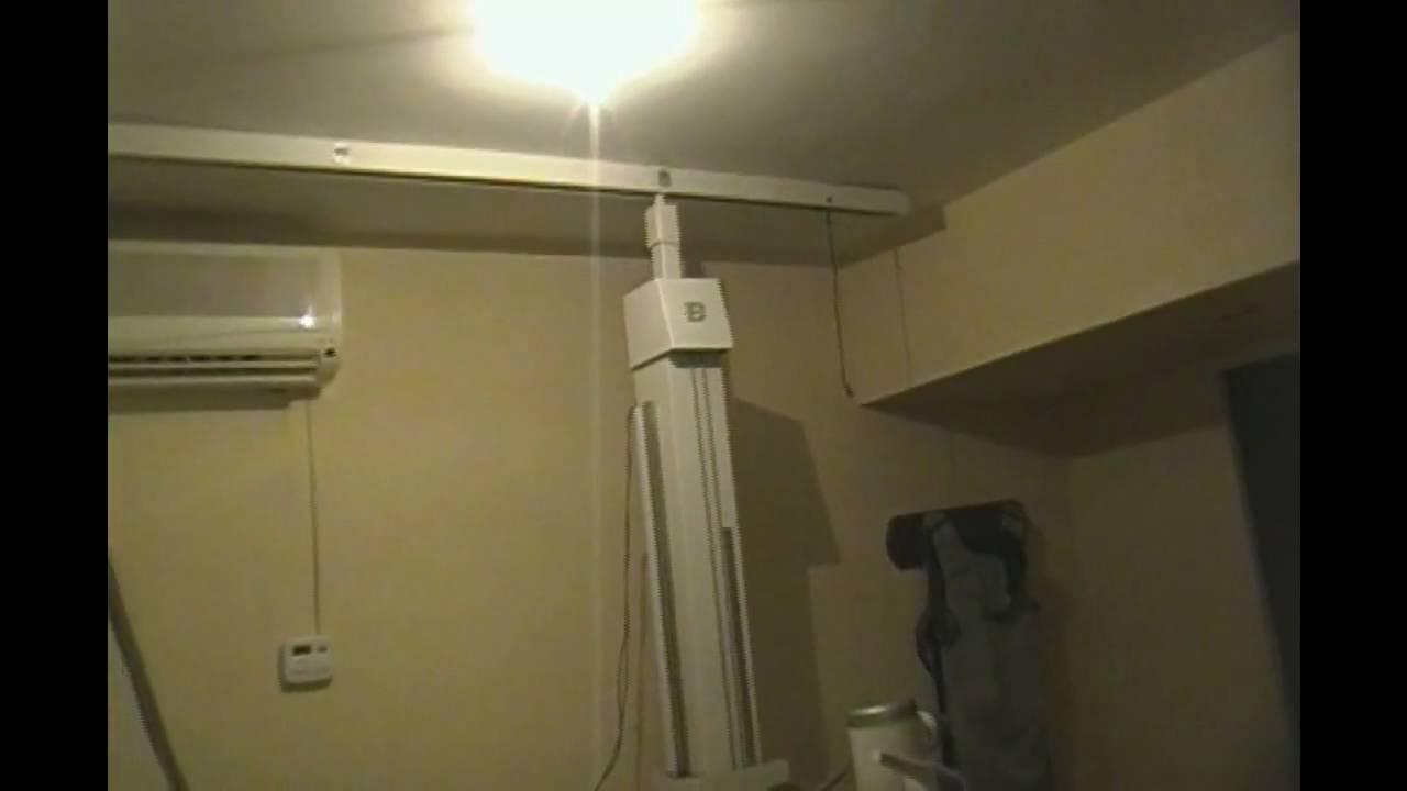 Sala de rayos x bennet youtube - Aislantes termicos para paredes interiores ...