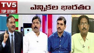 ఫెడరల్ ఫ్రంట్ రేసులో ఉంటుందా..? | Top Story With Sambasiva Rao