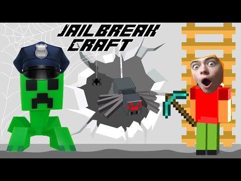 Майнкрафт Стикмен Побег НУБА и ПРО Jailbreak Craft  в minecraft
