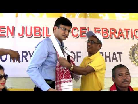 Rotary Club Jorhat - Golden Jubilee Celebration