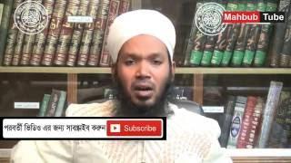 new bangla waz 2016 younus ahmed 01819882261
