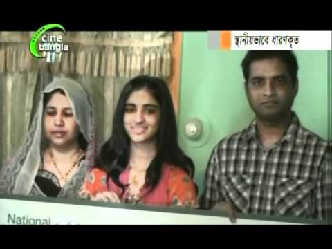Humaira Newaz In Cine Bangla.mp4 video