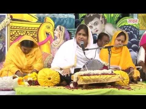 Sawariya Hai Seth Meri Radha Ji Sethani Hai By Sadhvi Purnima Ji video