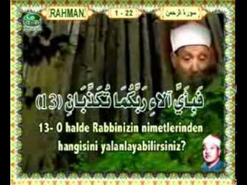 Qari Abdul Basit Qirat - Surah Rahman video