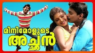 Download Santosh Pandit Malayalam New Songs Kamadevan Manamilakkiya Minimolude Achan Malayalam Movie 2013 3Gp Mp4