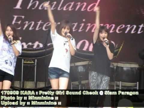 [Fancam] KARA Pretty Girl Sound Check at Siam Paragon