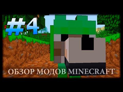 Изумрудный Мир В Майнкрафте! - Emerald Mod Майнкрафт