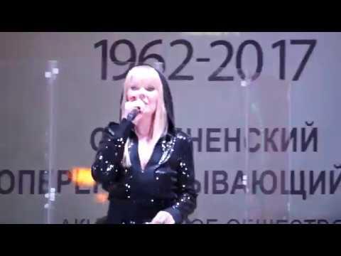 День города Отрадный. 1 мая 2017г. Концерт Валерии. №4