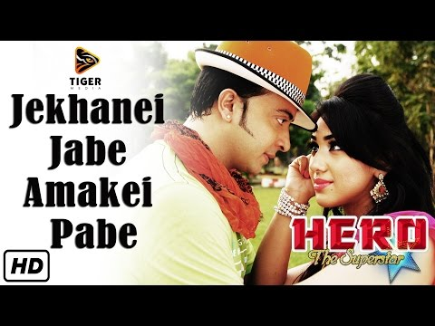 Jekhanei Jabe Amakei Pabe (hd Video Song) | Hero The Superstar (2014) | Shakib Khan & Apu Biswas video