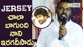 Raghava Lawrence Praises Jersey Movie at Kanchana 3 Movie Success Meet