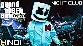 "MARSHMELLO ""NIGHTCLUB"" in GTA V | KrazY Gamer |"