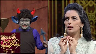 Kusruthi Kudumbam   Ep 01 - Beginning of  fun & entertaining family game show   M
