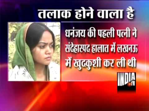 BSP MPs wife Jagriti Singh detained following maids death