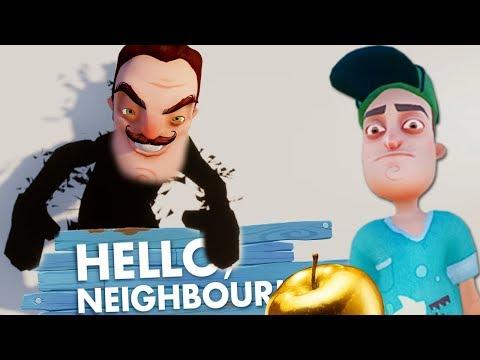 Hello Neighbor ФИНАЛ БОСС ПРИВЕТ СОСЕД - НОВАЯ КОНЦОВКА?