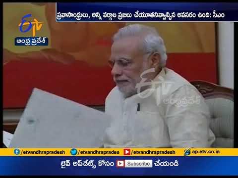 CM Chandrababu Writes Open Letter To Andhra Pradesh People