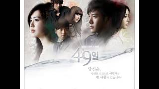 49 Days OST Premium Pack - Tears Are Falling - Shin Jae