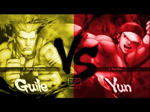 strong machine1 [ Guile ] Vs taigaaa1985 [ Yun ] SSF4 Arcade Edition 2012 HD