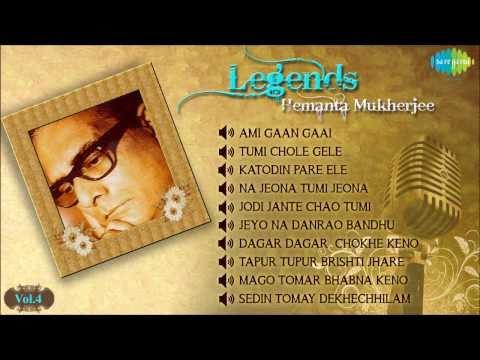 Legends Hemanta Mukherjee | Bengali Songs Audio Jukebox Vol 4 | Best of Hemanta Mukherjee Songs