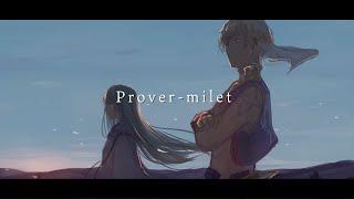Download lagu 「Prover-milet」見證者 絶対魔獣戦線バビロニア ED2 FGO巴比倫尼亞 ED2 (中日字幕)