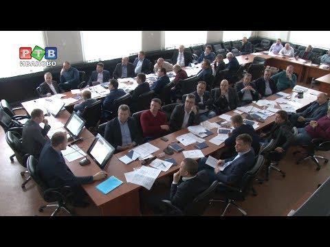 Сессия для технических руководителей «Т Плюс»