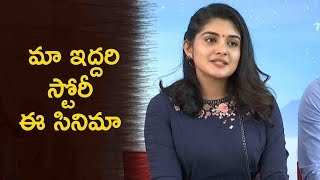 Nivetha Thomas  Speech @ Swasa Movie Opening Video