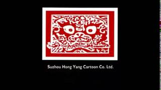 Nickelodeon Productions/Suzhou Hong Yang Cartoon Co./Nelvana (2001/2004)