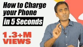 How to charge your mobile phone in 5 seconds? | Tamil | LMES #32
