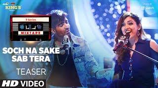 T-Series Mixtape : Soch Na Sake/ Sab Tera Song Teaser   ►Releasing on  20July 2017