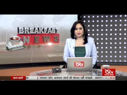 English News Bulletin – May 02, 2018 (8 am)