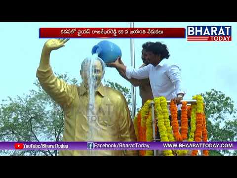 YS Rajasekhara Reddy 69th Birthday Celebration | Conducted Auto Rally At Pulivendula | BharatToday