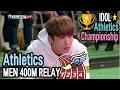 [Idol Star Athletics Championship] MEN 400M RELAY : B.A.P, VIXX, SEVENTEE, BTS 20170130