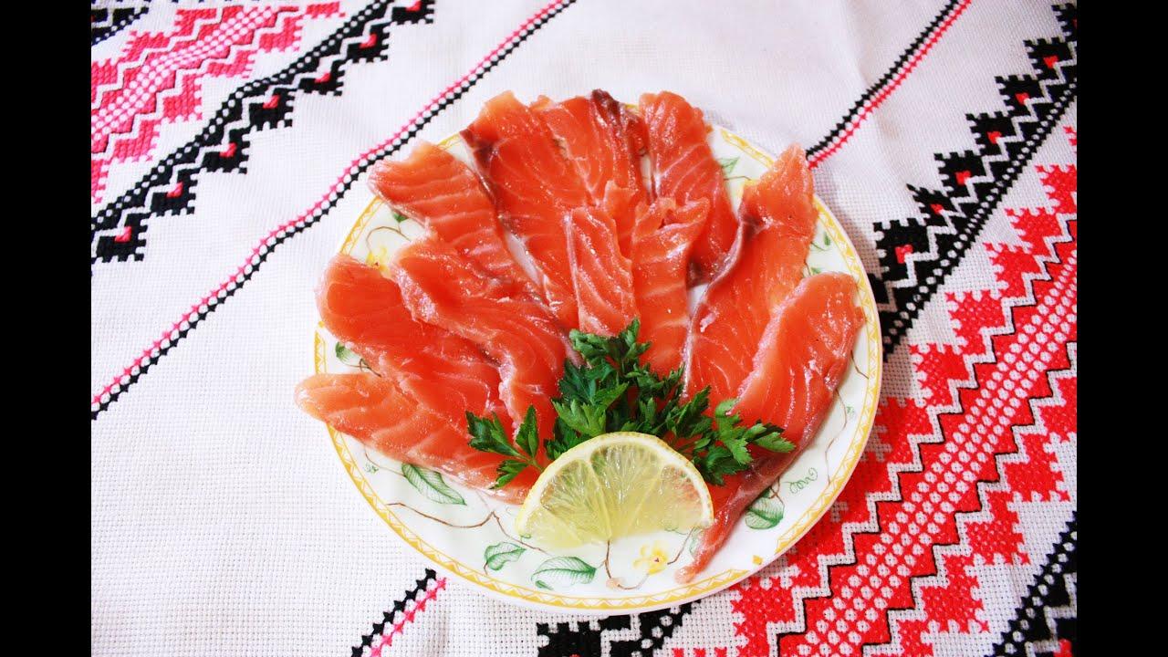 Как засолить рыбу в домашних условиях лосось 724