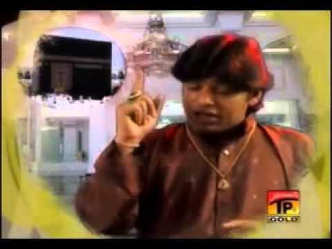 Allah Badshah Allah Shahenshah By Sher Miandad Khan Fareedi Qawwal video