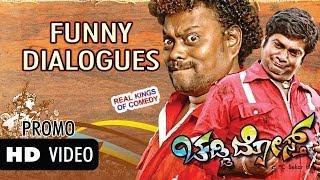 Topiwala - Extremely Funny Dialogues - CHADDI DOSTH Feat. Sadhu Kokila, Rangayana Raghu