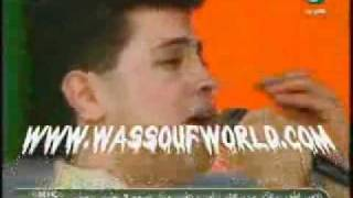 George Wassouf - Garahouna
