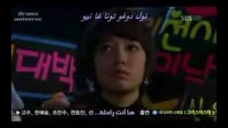 مترجمة عربي (You're beautiful What Should I Do (Jang Geun seok