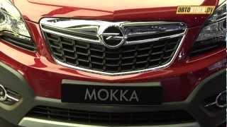 Opel Mokka на женевском автосалоне