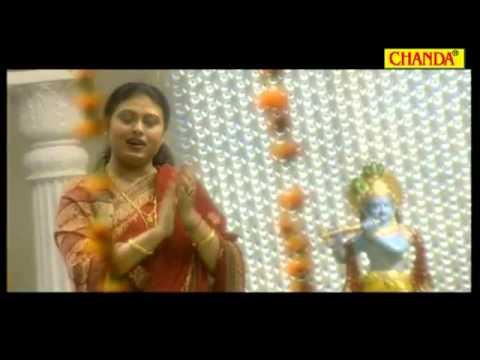Kabhi Ram Banke Kabhi Shyam Banke Anjali Jain Bhajan Hindi Chanda...