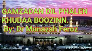 GAMZADAN DIL PHALEN KHUDA BOOZEN By Dr Munazah Feroz