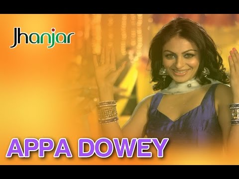 Watch the song 'Appa Dowey' sung by Hans Raj Hans. Song Credits: Singer(s): Hans Raj Hans Music Director: Surinder Sodhi Lyricist: Harjinder Kanga Song Lyric...